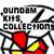 Gundamkits