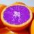 The Purple Orange XD