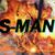 S-man12