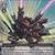 Darkblast109