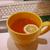 Фиолетовый Чай