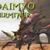 Daimyo of the East