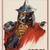 MasterShredder