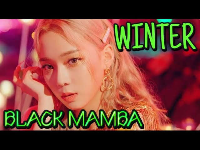 aespa - Black Mamba MV (Winter focus)