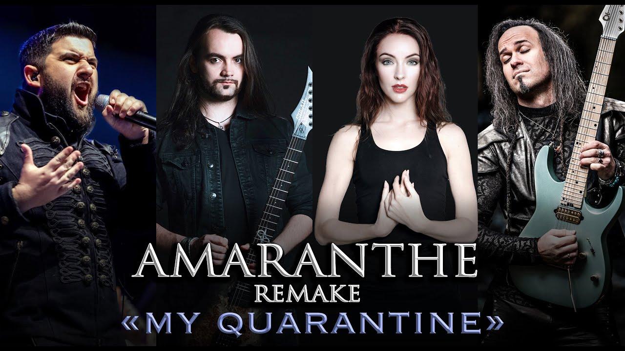 My Quarantine - Amaranthe remake/cover by Minniva, Quentin Cornet, Mr Jumbo, Dimitar Belchev