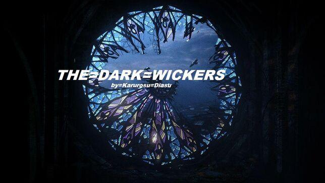 The Dark Wickers Logo.jpg