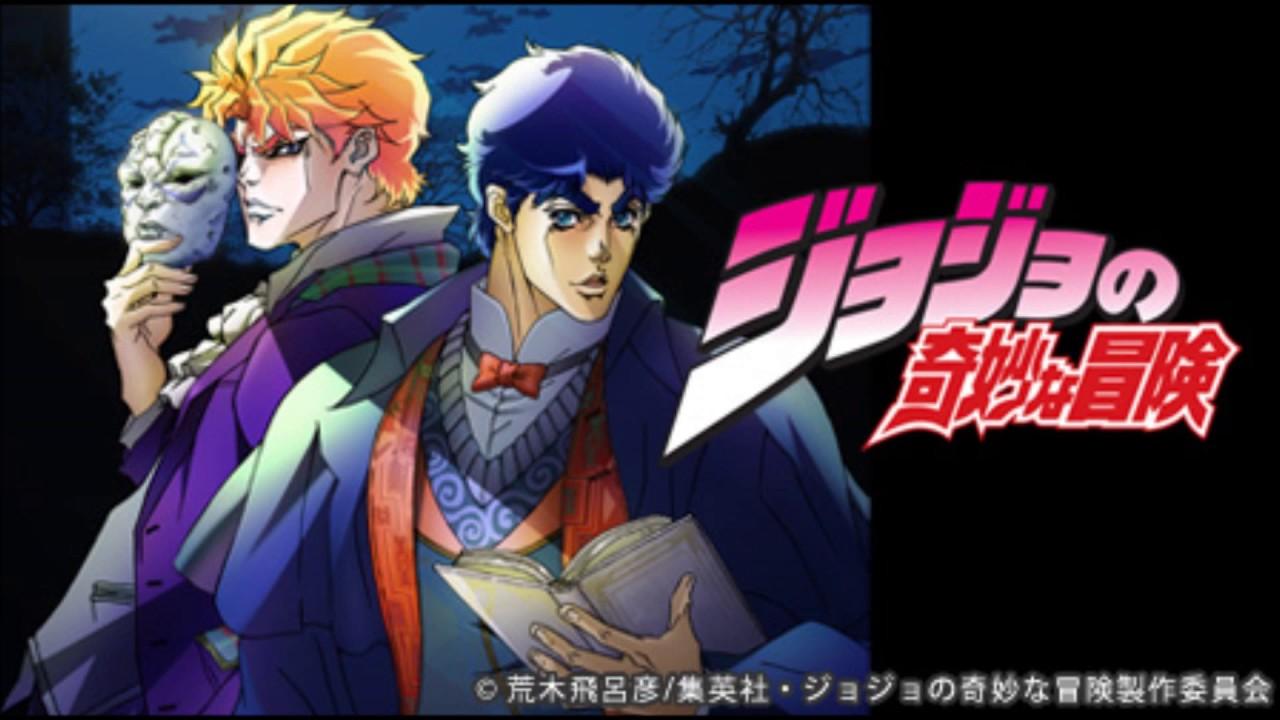 Jojo's Bizarre Adventure: Phantom Blood OST - Hyouteki wo Toraero