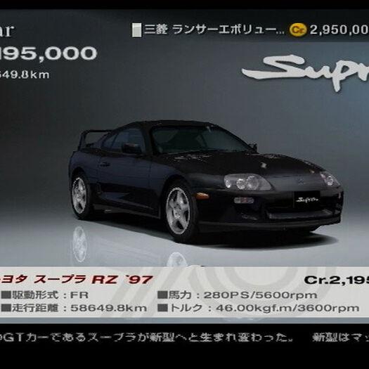 Toyota SUPRA RZ (test)