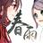 朱颜辞镜花辞树's avatar