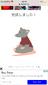 Fluffyredbunnyhat's avatar