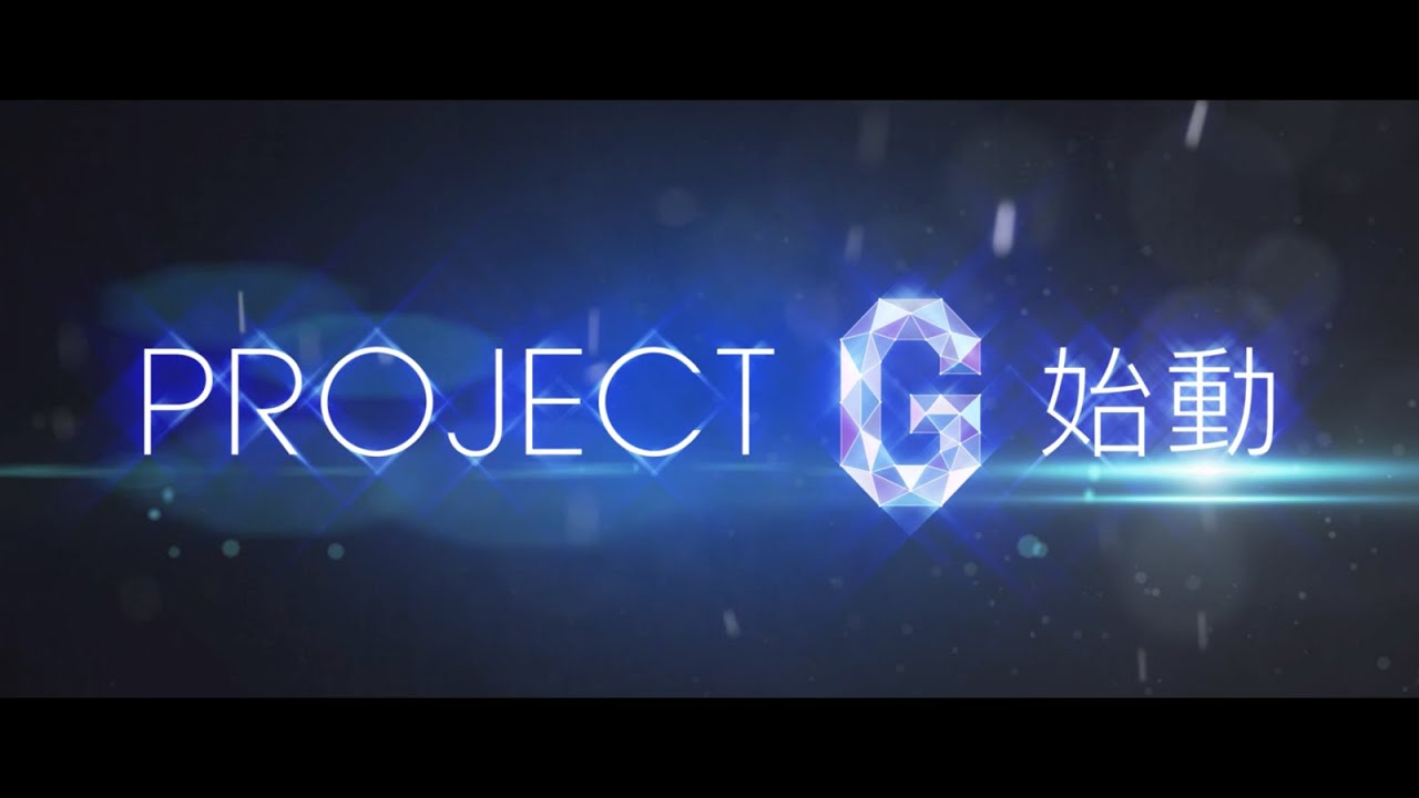 【初音ミク】PROJECT G 00【Hatsune Miku】