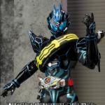 1nonlyGyurukuJefu's avatar