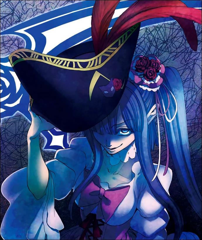 Эрика пират (1).webp