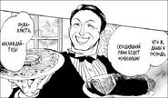 Великолепный повар (8)