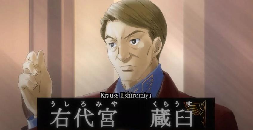 Krauss-anime-ep1.JPG.webp