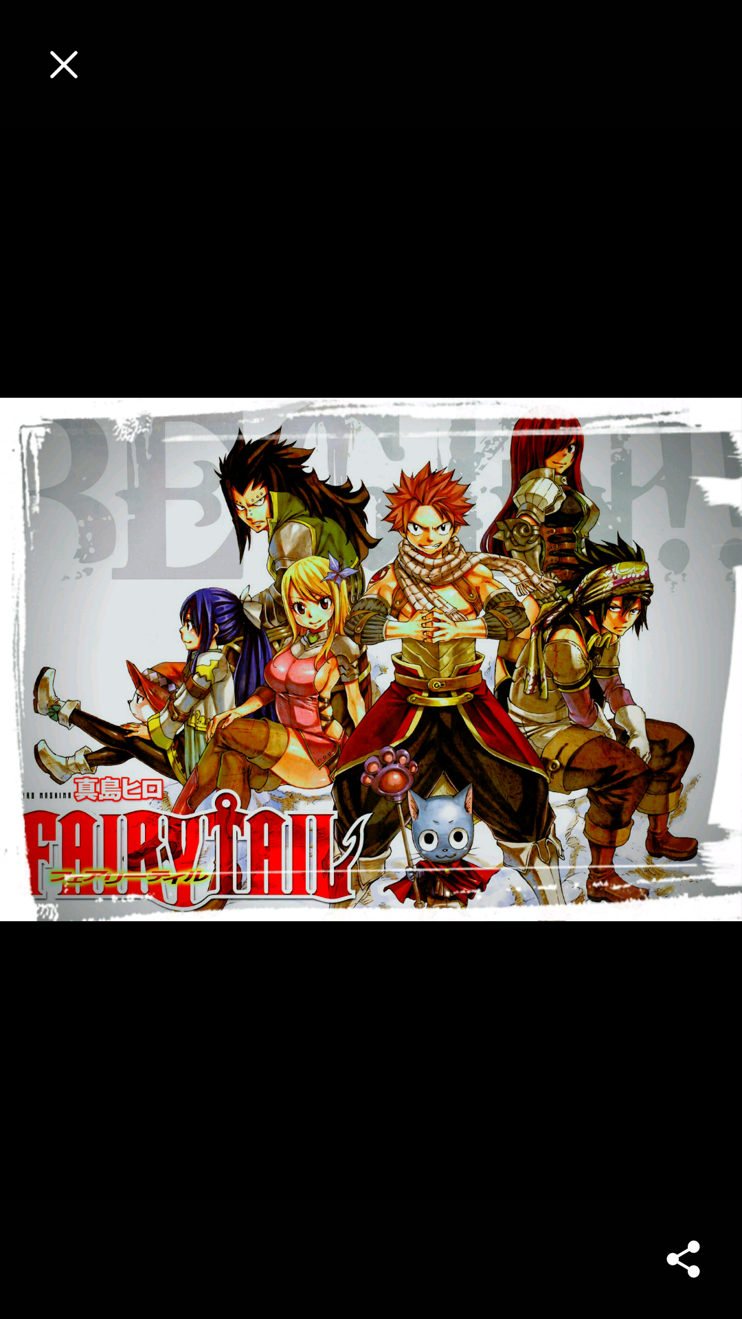 Can you imagine a Sunday without Fairy Tail