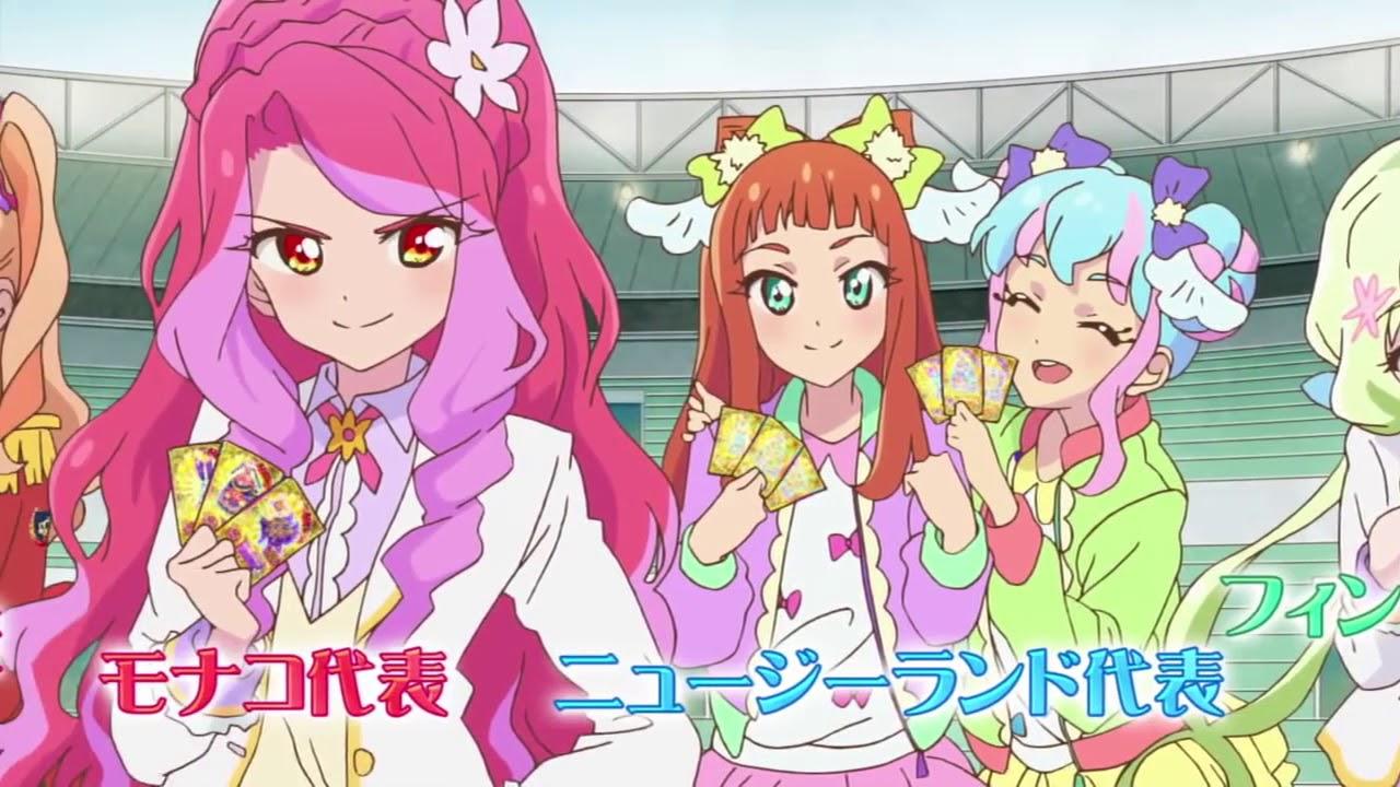 AS100 - World Aikatsu! Cup