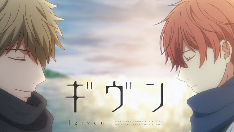 Given [ Yuki & Mafuyu ] A Winter Story [ 由纪 & 真冬 ] 冬天的故事