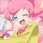 Cure Nerd's avatar