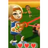 Thunderclash7914's avatar