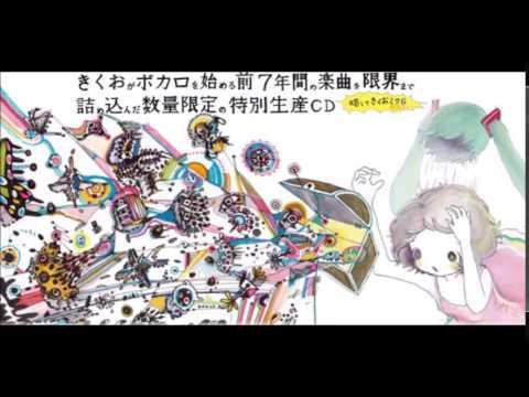 【Kikuomiku0】Universe Cat Drowning【Eng sub】