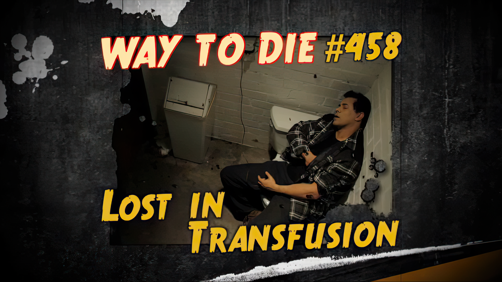 Lost In Transfusion