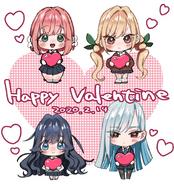 Feliz Valentín 2020