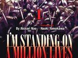 I'm Standing on a Million Lives (manga)