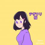 Maotanottoshy's avatar