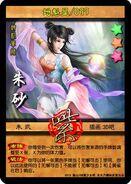 ZhuSha