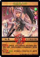 Shi Yuan2