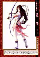 Hua Wanyue