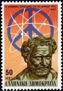 Demócrito stamp