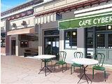 Café Cyberiada