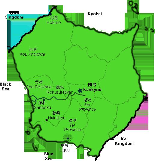Ugou city of En.png