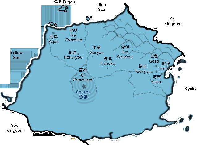 Ki Province (Kou)