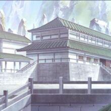 Kinpa royal court office.jpg