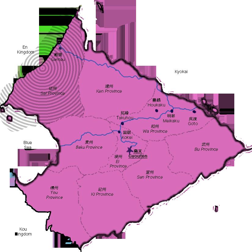 Sei Province (Kei)