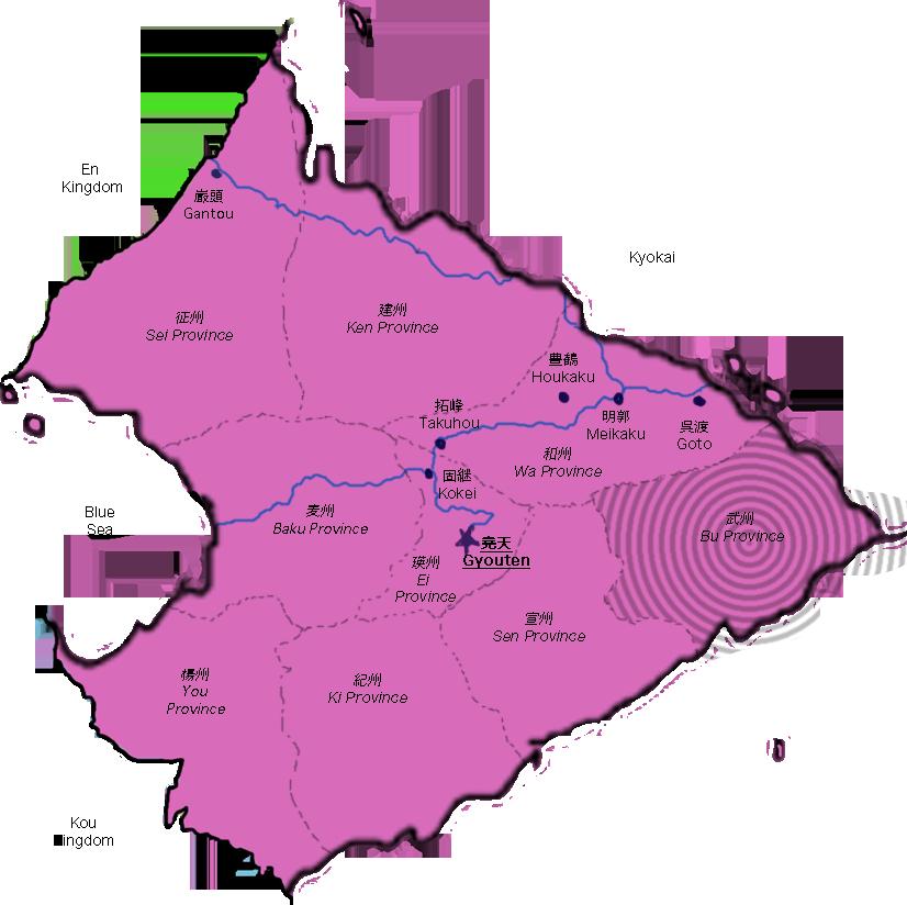 Bu Province