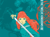 The Twelve Kingdoms: Sea of Shadow