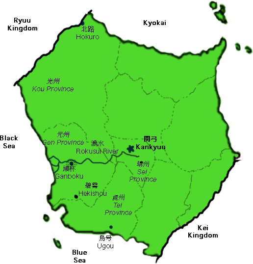 Ganboku