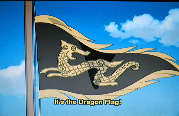 Dragon Flag.png