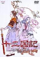 Vol Japanese dvd 4