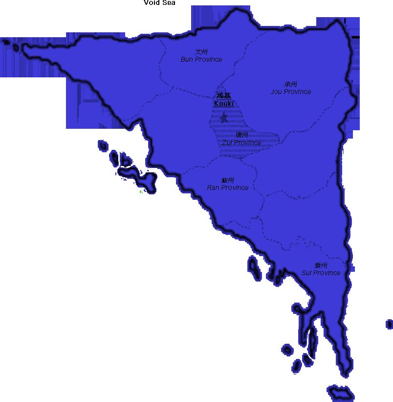Zui Province