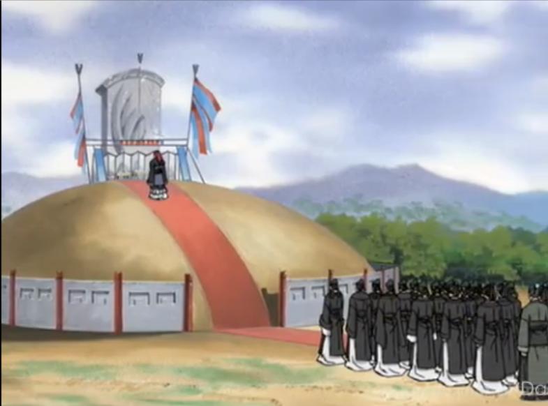 Ceremony of Koushi