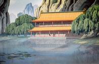 Pond in Gen-ei Palace