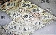 Provinences of Kei