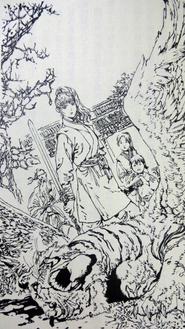 Shinchosha edition artwork Shadow 3