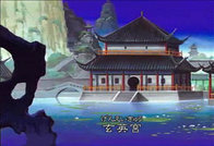 Genei Palace