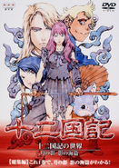 Vol1 recap Japanese dvd